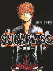 SUGARLESS~无糖~