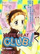 Cute Beat Club漫画