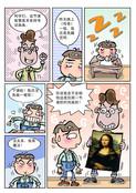 哈莉波波漫画
