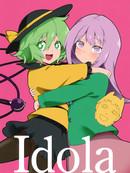 Idola漫画