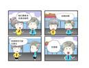 歌迷指引漫画