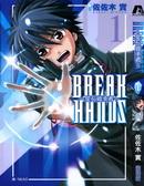 BREAK-HANDS星石继承者
