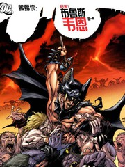 蝙蝠侠归来!布鲁斯韦恩